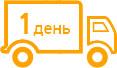 Продажа пиломатериалов оптом и в розницу с доставкой